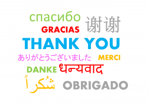 thank-you-490607_1280